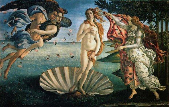 Boticelli - Nașterea lui Venus