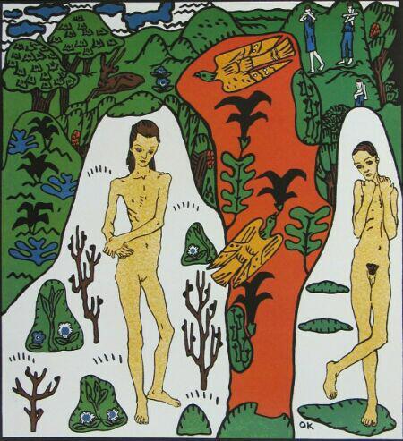 Kokoschka - Adam şi Eva