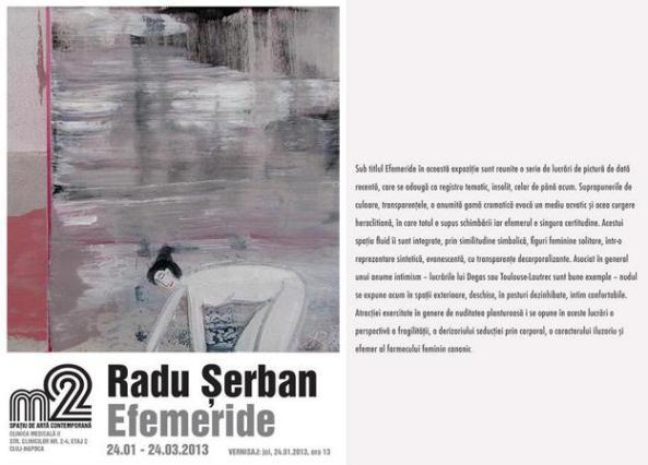 Radu Serban - Efemeride