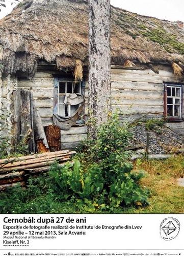 Cernobâl dupa 27 de ani - afis