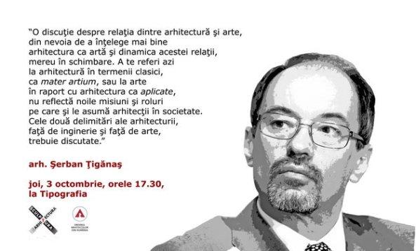 13-10-02 Invitatie conferinta Serban Tiganas