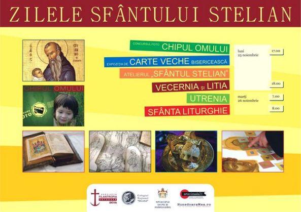 Afis CND zilele Sf Stelian + concurs foto