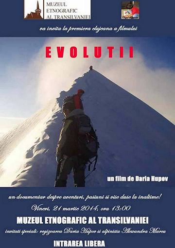 Evolutii - Cluj