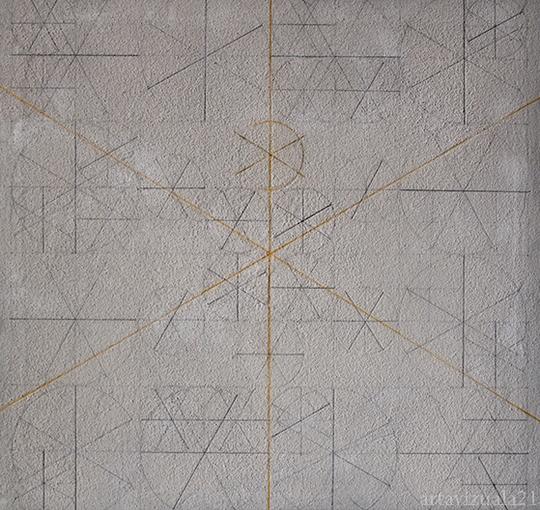 C Flondor-Fulgul de nea-aravizuala21