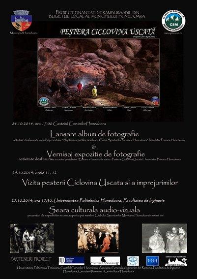 afis lansare album Cioclovina Uscata_alte activitati CSM