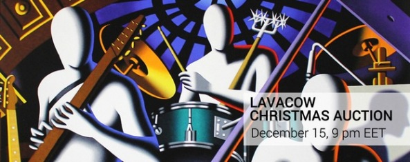 Lavacow