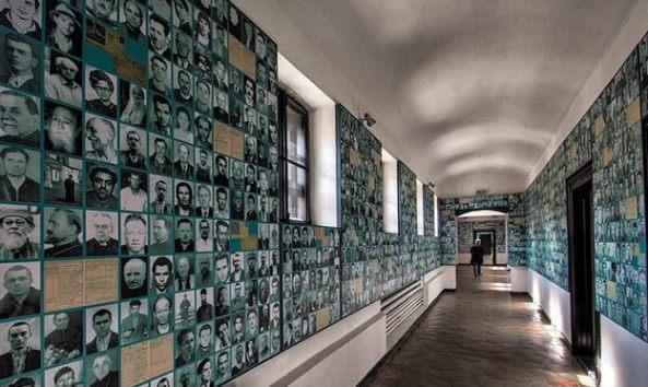 Memorialul Victimelor Comunismului