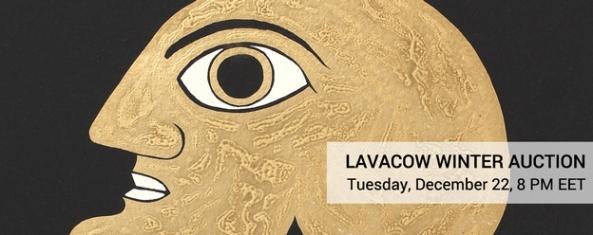 Lavacow 1