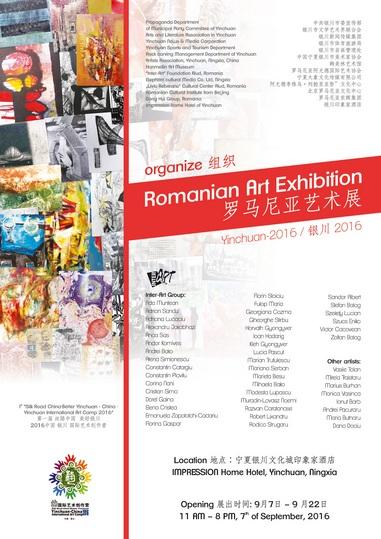 poster-china
